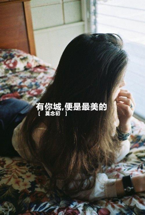 QQ空间说说伤感孤独的说说 令人心痛的句子