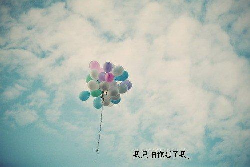 伤感说说心情短语 淡淡的忧伤的句子