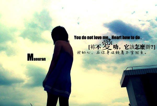 一个人失恋伤感的说说 心碎伤感的爱情句子