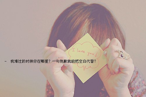表达内心伤感失落的说说 让人心疼的爱情句子