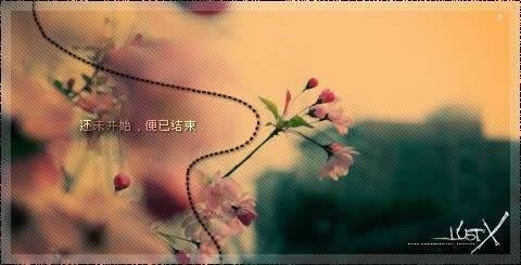 伤心难过的说说句子 发朋友圈难过的话语
