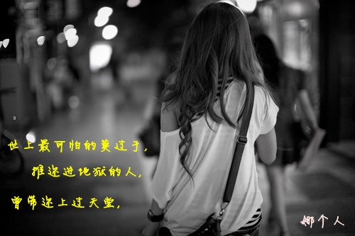 表达心累伤感的说说 悲痛欲绝的句子