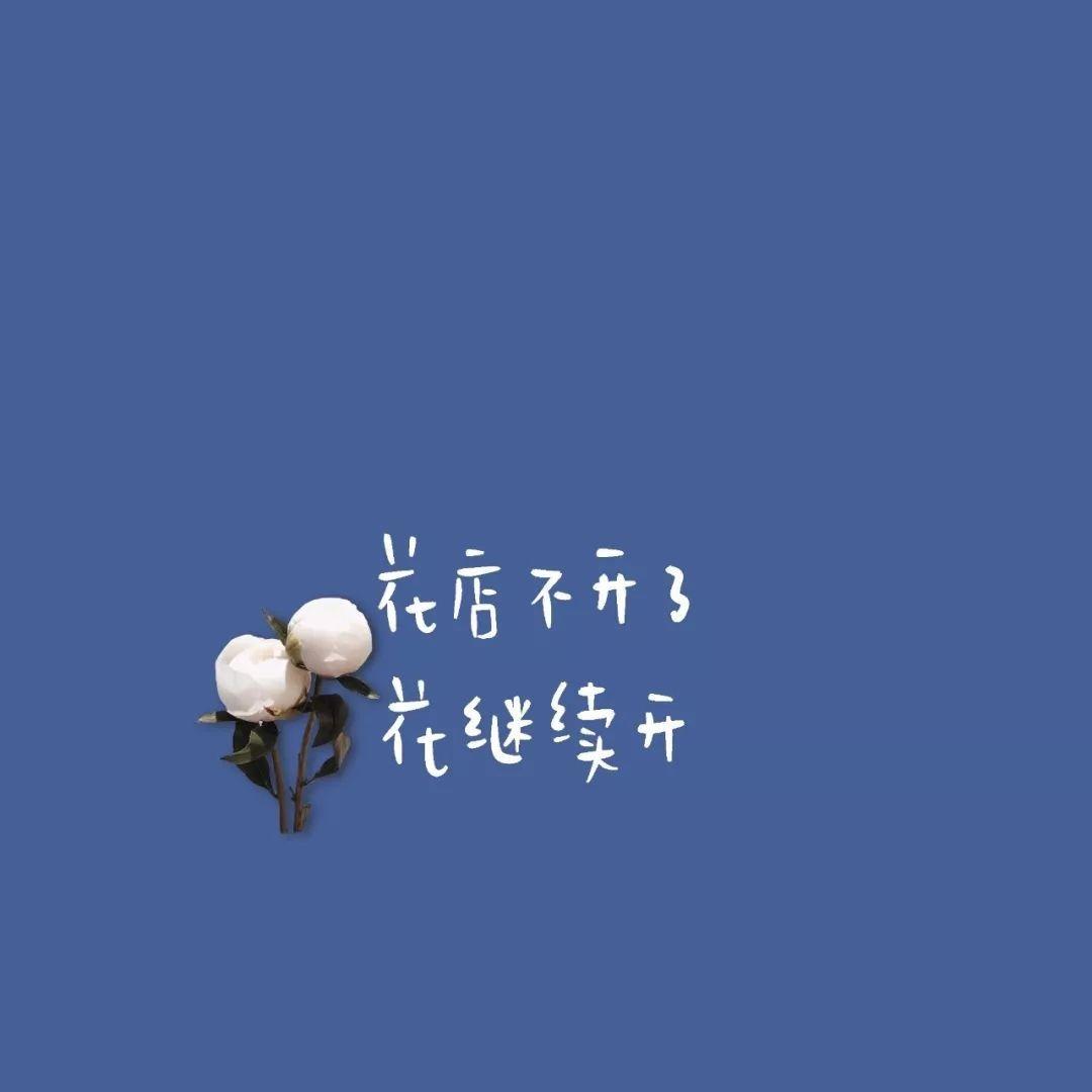 伤感的说说心情大全 唯美伤感的句子