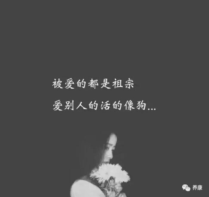 心情不好的说说 爱而不得的伤感句子简短