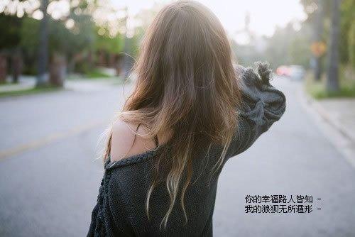 心情不好伤心寂寞的说说 爱情打击伤心的伤感句子