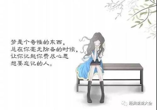 很受伤的qq说说 让人心疼的句子
