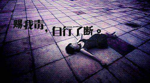失望伤心的的心情短语 一个人累了倦了的说说