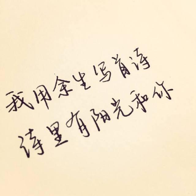 心情不好的朋友圈说说 一句话心累伤感句子