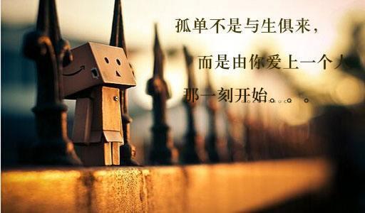 朋友圈美到让人心碎的伤感句子