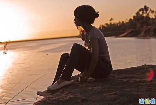 心情低落伤感的说说 朋友圈伤感的女生句子