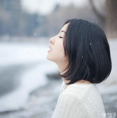 qq暗恋的说说心情 偷偷爱一个人的句子图片