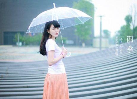 雨季里的凄凉